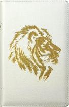 """БИБЛИЯ (048 zti, код 2.3, белая, """"золотой лев"""")"""
