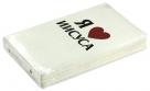 """БИБЛИЯ (048 zti, код 22.0, белая, """"Я люблю Иисуса"""")"""