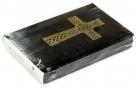 """БИБЛИЯ (048z, код 35.2, черная, молния, """"кельтский крест"""")"""