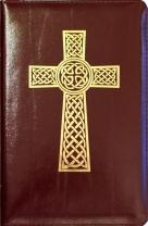 """БИБЛИЯ (048z, код 36.2, бордо, молния, """"кельтский крест"""")"""