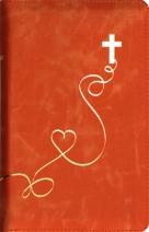 "БИБЛИЯ (048 zti, код 6.1, оранжевая, ""крест"")"