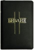 БИБЛИЯ (048z B)