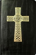 """БИБЛИЯ (048, код 35.1, черная, """"кельтский крест"""")"""