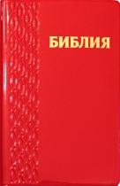 """БИБЛИЯ (048, код 38.3, красная лаковая, """"рыбки"""")"""