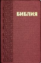 """БИБЛИЯ (048, код 38.4, фиолетовая №1 под ткань, """"рыбки"""")"""