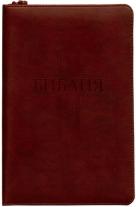 БИБЛИЯ (048zti C)