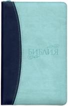 БИБЛИЯ (048DTzti D3)