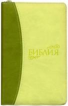 БИБЛИЯ (048DTzti D5)