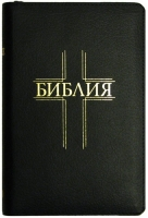 БИБЛИЯ (048zti A)